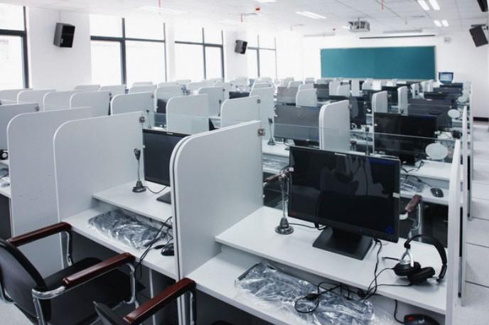 现代数字教室